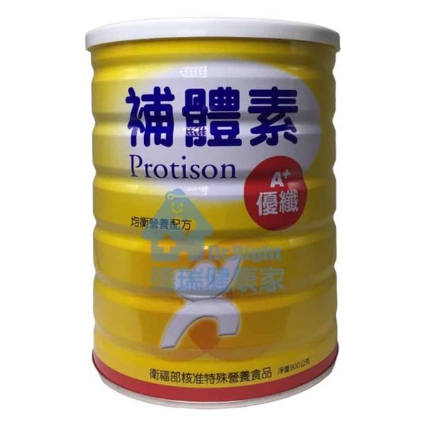 補體素 優纖A+ 900g/罐◆德瑞健康家◆