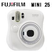 FUJI mini25 mini 25 拍立得 白色  售後保固一年 (平輸)