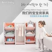 貝氏嬰童兒童玩具整理架書架衣架迷你多功能塑料箱大容量收納柜 qf28677【MG大尺碼】