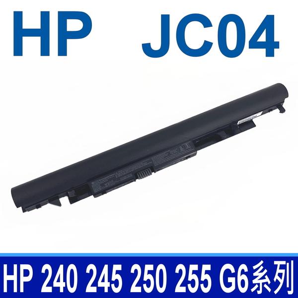 HP JC04 4芯 原廠電池 240 245 250 255 G6 Pavilion 14-BS 15-BS 17BS HSTNN-DB8A HSTNN-DB8B HSTNN-DB8E HSTNN-L67N