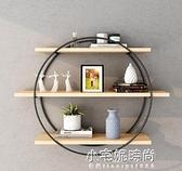 牆上置物架免打孔一字隔板鐵藝創意格子擱板客廳電視牆上壁掛書架  【全館免運】