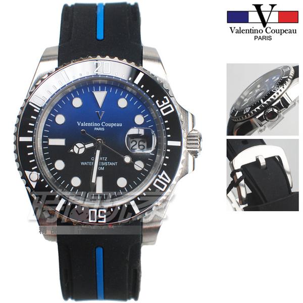 valentino coupeau 范倫鐵諾 古柏 石英錶 夜光時刻 膠帶 防水手錶 男錶 潛水錶 V61589膠半藍