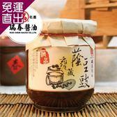 瑞春 甕藏蔭豆豉(十二瓶入)【免運直出】