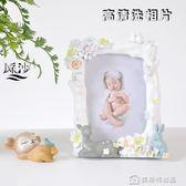 相框 歐式兒童寶寶小相框擺台創意可愛卡通5寸像框架洗照片加相框擺件 美斯特精品