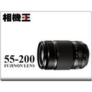 Fujifilm XF 55-200mm F3.5-4.8 R LM OIS〔盒裝版〕平行輸入