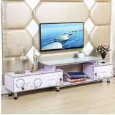 新款茶幾電視櫃組合現代簡約小戶型多功能鋼化玻璃伸縮電視機櫃igo    韓小姐的衣櫥