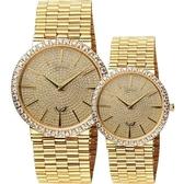Ogival 愛其華 滿天星晶鑽經典對錶/情侶手錶-金 377MK+377LK