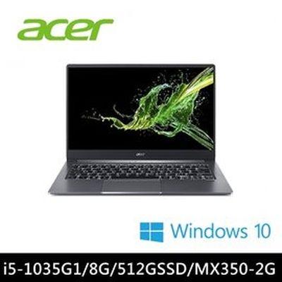 Acer SF314-57G-55UK 14吋輕薄獨顯筆電(i5-1035G1/MX350/8G/512G SSD/W10)