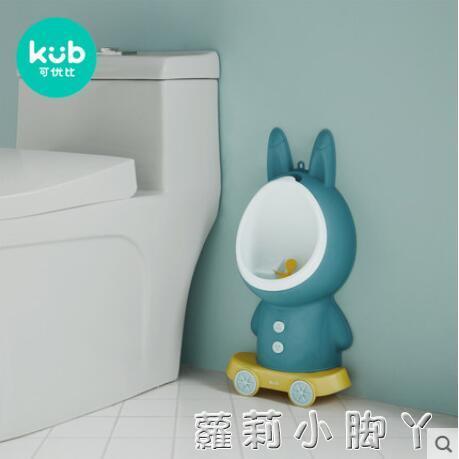 可優比站立式小便器小便斗尿壺馬桶男兒童寶寶尿兜掛牆式尿尿神器 NMS蘿莉新品