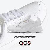 adidas 休閒鞋 Falcon W 白 全白 金標 女鞋 復古 老爺鞋 運動鞋 【ACS】 FV1116