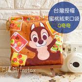 菲林因斯特~Q 版奇奇蜜桃絨束口袋~  Disney 迪士尼奇奇蒂蒂相機收納袋收納包