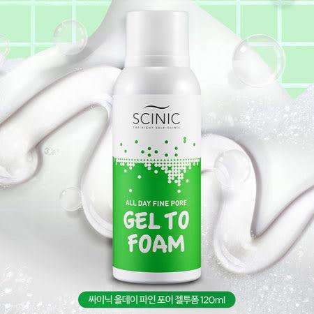韓國 SCINIC 超反轉洗面乳 120ml 潔面乳 洗顏乳 洗面乳 洗臉