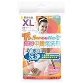 精品繽紛中腰免洗褲 淑女型 XL 5's