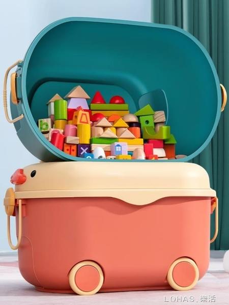 兒童玩具收納箱筐家用萌趣鴨子整理箱儲物箱裝寶寶衣服儲物盒 樂活生活館