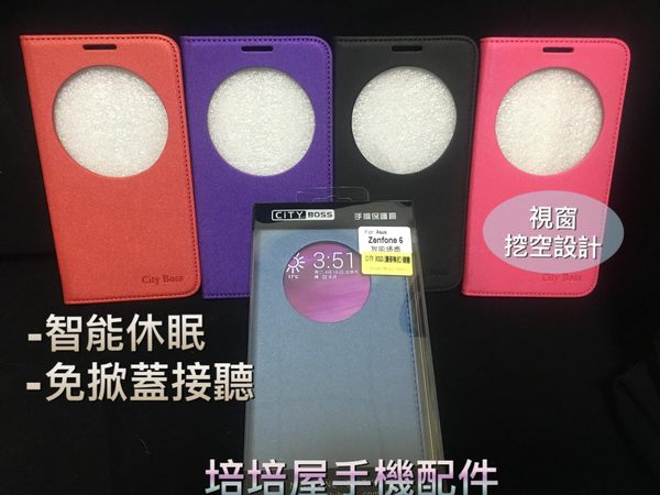 ASUS Z002 ZenFone6 A601CG 6吋《智能感應視窗休眠無扣側掀翻皮套 原裝正品》手機套保護殼書本套