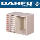 DAHFU 大富  SY-B4-208N  桌上型效率櫃-W625xD402xH405(mm) / 個