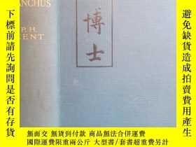 二手書博民逛書店【包罕見】《Passing of Manchus》,中文書名直譯