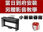 Roland FP-90 另贈好禮 樂蘭 88鍵 數位電鋼琴 黑色款 附原廠琴架、三音踏板、中文說明書、另附琴椅