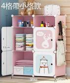 衣物收納櫃兒童衣櫃寶寶小衣櫥【3C玩家】