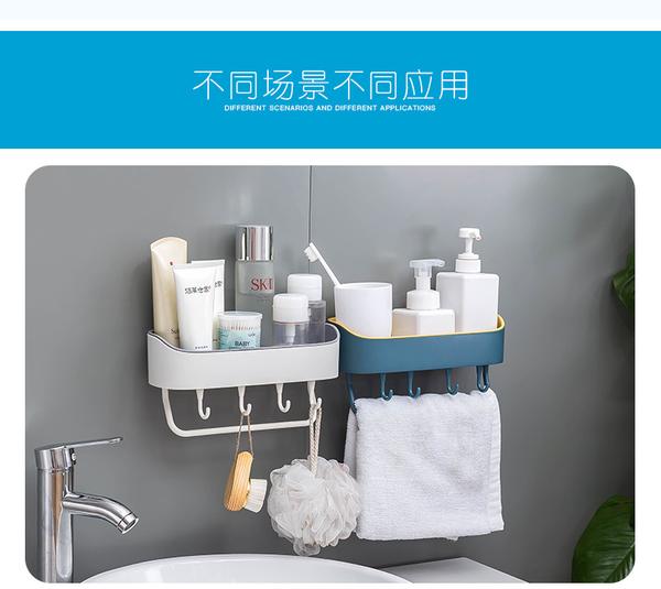 ⭐星星小舖⭐台灣出貨 無痕毛巾壁掛架 置物架 浴廁置物架 掛勾 無痕 雲朵瀝水孔【BR402】