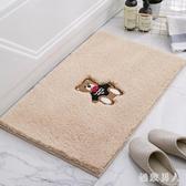 衛生間地墊加厚門墊進門口廳家用腳墊衛浴吸水地毯浴室防滑墊TA5444【極致男人】