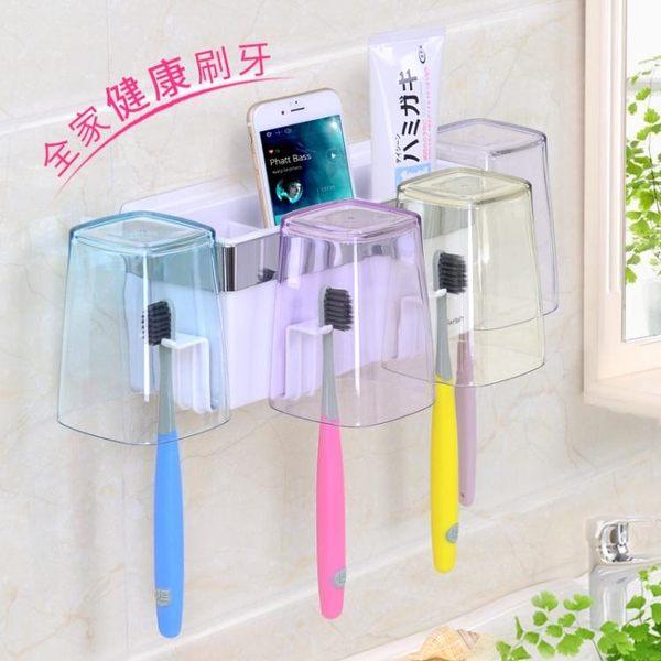 吸盤牙刷架吸壁式衛生間漱口杯刷牙杯套裝牙杯架 免運快速出貨