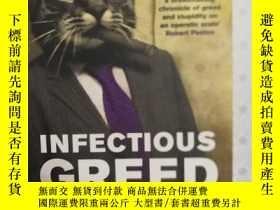 二手書博民逛書店大32開英文原版罕見infectious greed : how