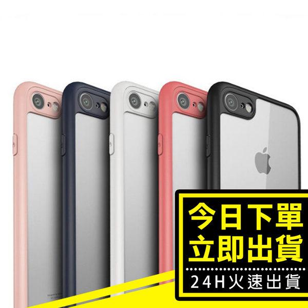 [24hr-台灣現貨]iPhone 6/7/8plus S8 plus手機殼 矽膠 保護套 防摔 透明 軟殼 全包邊框 超薄 手機殼
