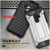 金鋼戰甲 三星 Galaxy S9 Plus 手機殼 防摔 防指紋 抗震 透氣 碳纖紋 三星 S9 軟邊硬殼 全包邊 手機套