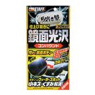 車之嚴選 cars_go 汽車用品【S-83】日本進口 Prostaff 魁 光澤還原復原 鏡面光澤劑 100ml