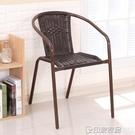 休閒椅 兩把起發 塑料大藤椅麻將椅餐椅凳辦公電腦椅靠背椅子休閒椅圍椅椅子 印象家品