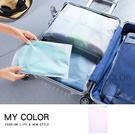 分類袋 密封袋 夾鍊袋 EVA B款 透明 防水 加厚 防塵袋 收納袋 磨砂夾鏈分裝袋【J010】MY COLOR