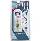 日本公司貨 Deonatulle Soft Stone 除汗除臭劑腋下乾爽制汗膏 20g 男用 另售 DHC 純欖護唇膏