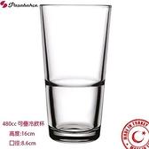 【Pasabahce】強化可疊式冷飲杯 480cc 飲料杯 水杯 果汁杯 啤酒杯 480ml