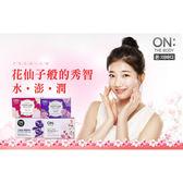韓國 On The Body 香水有機滋養皂 (90g)多款香味【小三美日】