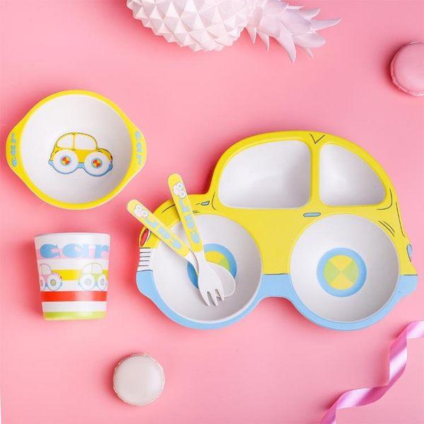 兒童餐盤 竹纖維兒童餐盤家用卡通兒童餐具分格盤幼兒園寶寶餐盤套裝【快速出貨八折優惠】
