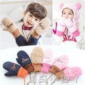 手套兒童秋冬季包指雙層加厚寶寶保暖小孩男女童1-3-6歲 蘿莉小腳ㄚ