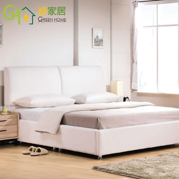 【綠家居】黛比 天絲5尺皮革雙人三件式床台組合(二色可選+床台+3D透氣獨立筒床墊)