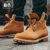 梅西馬丁靴男大黃靴子高幫英倫工裝男鞋秋季沙漠男靴踢不爛10061 名購新品