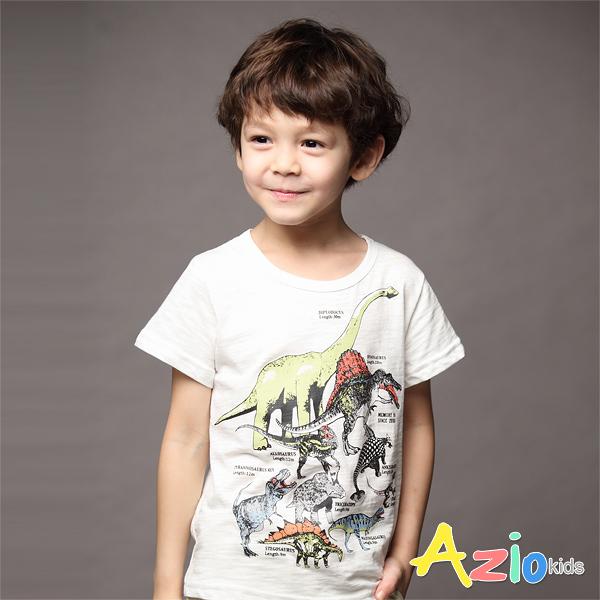Azio 男童 上衣 多種恐龍印花竹節棉短袖上衣(白) Azio Kids 美國派 童裝