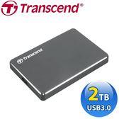 [富廉網] Transcend 創見 StoreJet 25C3N 2TB USB3.0 2.5吋 超薄型 外接硬碟