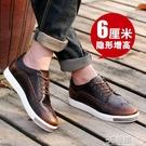 2021隱形內增高男鞋6CM春季透氣真皮板鞋英倫小碼36 37休閒增高鞋 3C優購
