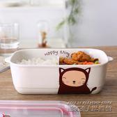 分格飯盒陶瓷日式便當盒可微波爐大號上班餐盒長方形分隔帶蓋飯盒