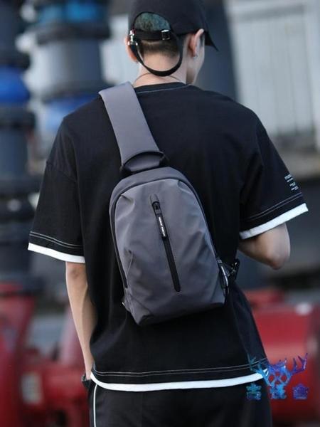 胸包男包側背包斜背包跨包街頭小背包時尚休閒創意個性【古怪舍】