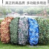 遮陽網防曬網防航拍迷彩網偽裝網叢林綠化網遮光網遮擋防偽網戶外軍綠布(速度出貨)
