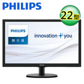 【Philips 飛利浦】22型 LED寬螢幕顯示器 (223V5LSB2) 【贈收納購物袋】