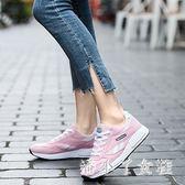 運動鞋 秋冬跑步鞋女輕便跑鞋透氣減震女鞋休閒鞋旅游鞋 df9475