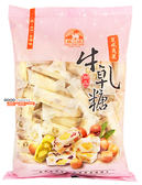 【吉嘉食品】糖之坊夏威夷豆牛軋糖(原味) 300公克 {453737}[#300]