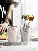 筷子筒 廚房筷子勺子收納桶家用陶瓷筷子筒創意放筷子的架瀝水防霉筷子籠 宜室家居