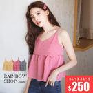 果醬格紋細肩帶娃娃上衣-MM-Rainbow【A32090】